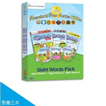 【美國PreSchool Prep】幼兒美語學習常見字DVD組3片