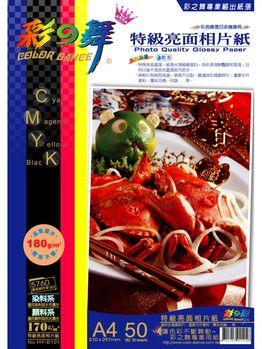 彩之舞HY-B101噴墨用特級亮面相片紙A4-250張/組