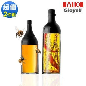 MIX米克斯 蜜糖瓶 0.1L+油醋瓶 0.16L