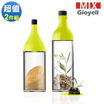MIX蜜糖瓶0.1L+油醋瓶0.16L (萊姆黃)