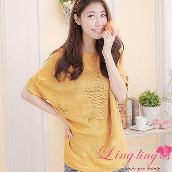 【lingling】優雅星印紋一字領針織衫(摩登芥黃)A1350