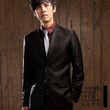 時尚空間 全新視點啟示錄光澤斜紋雙扣西裝外套【618】