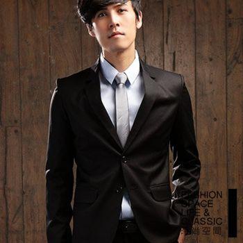 時尚空間 經典都市熟男美學窄版兩扣素面西裝外套【620】