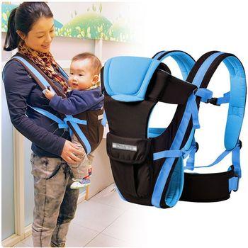 LOG樂格 Ubela 多功能雙肩嬰兒揹帶