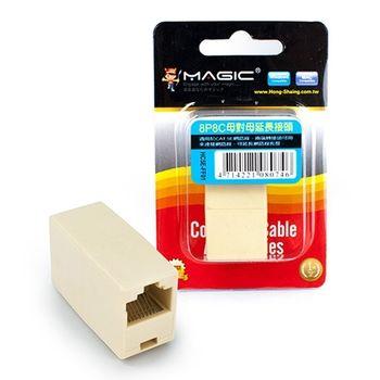 MAGIC HC5E-FF01 8P8C母對母網路線延長連接盒