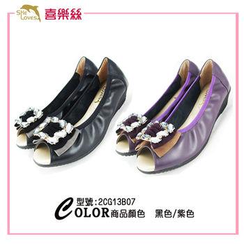 SHELOVES 喜樂絲-2CG13B07-華麗寶石水鑽氣墊魚口平底鞋