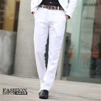 時尚空間 韓風經典白色窄版小直筒西裝褲 【FS826】