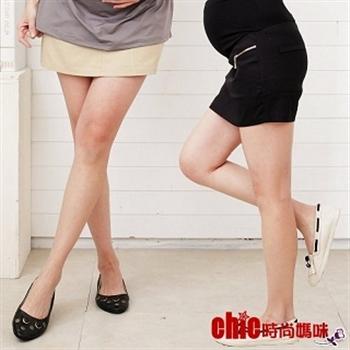 【時尚媽咪】OL款通勤拉鍊設計短裙 DB-7953