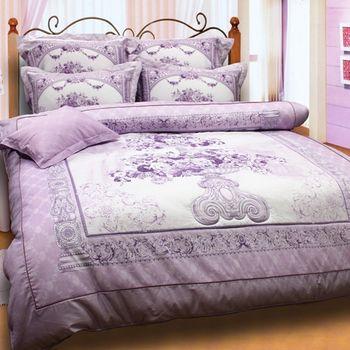 【KOSNEY】 紫情貴雅 雙人活性精梳棉八件式床罩組