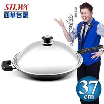 【SILWA西華名鍋】超硬陽極炒鍋37cm(單柄)
