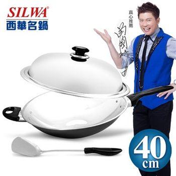 【SILWA西華名鍋】傳家寶複合金炒鍋40CM(單柄)