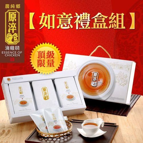 《農純鄉 原淬》滴雞精如意禮盒組(14包+杯盤組)春季組