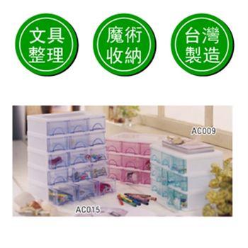 【樂活空間】精緻9格收納盒