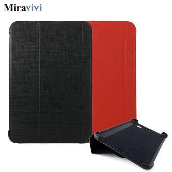 Miravivi TWM MyPad P4 Lite 薄型側立皮套