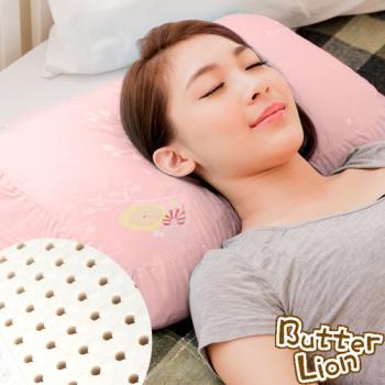 【奶油獅】馬來西亞進口純天然蝶型乳膠枕(兒童、女性適用)3色