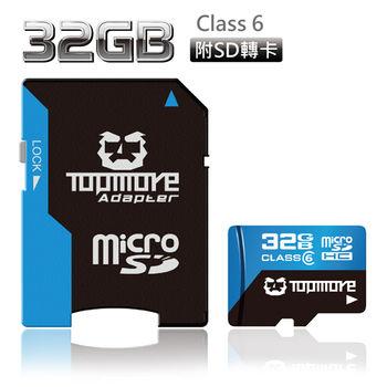 TOPMORE 32GB microSDHC Class6 記憶卡