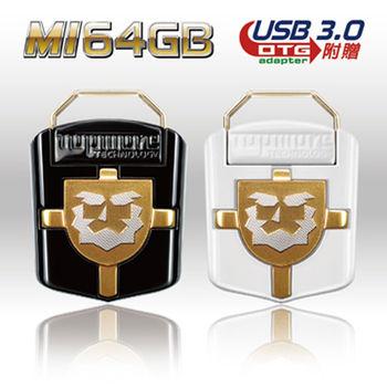 TOPMORE MI USB3.0 64GB酷勁碟