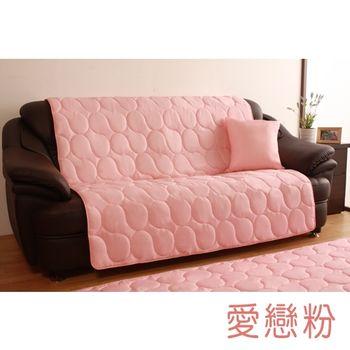 【HomeBeauty】馬卡龍色系沙發保潔墊-3人+1枕-愛戀粉