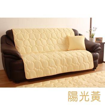 【HomeBeauty】馬卡龍色系沙發保潔墊-3人+1枕-陽光黃
