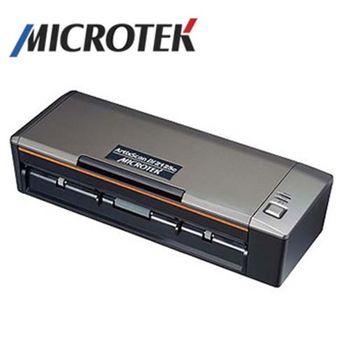 【全友】DI 2125c可攜式雙面掃描器
