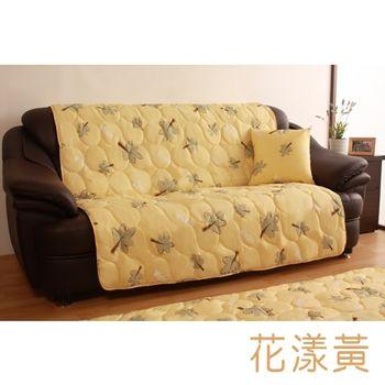 【HomeBeauty】馬卡龍色系沙發保潔墊-3人+1枕-花漾黃
