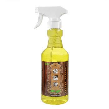天然樟腦油防蟲抗蟑噴劑(550ml)