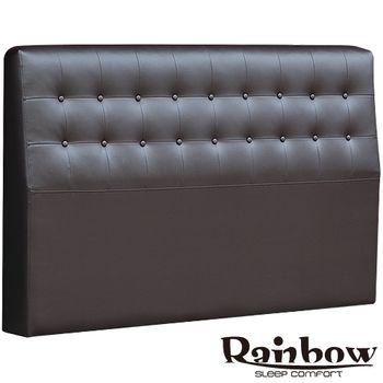 RB尊爵拉扣皮革床頭片-雙人5尺