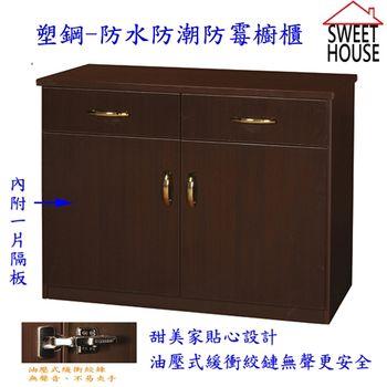 【甜美家】防水防潮防霉2.8尺餐櫃/碗盤收納櫃(繽紛4色可選)