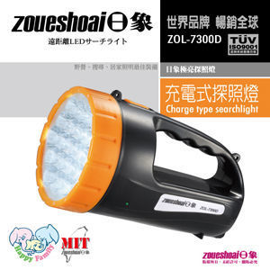 【日象】19Lamp極亮充電式數位探照燈 ZOL-7300D