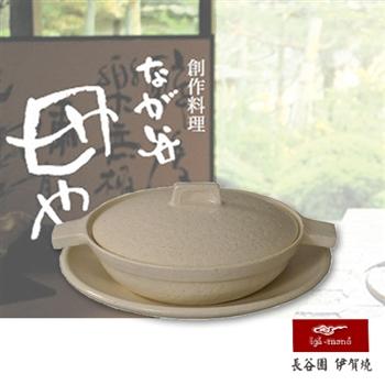 【日本長谷園伊賀燒】多功能日式陶鍋(白)
