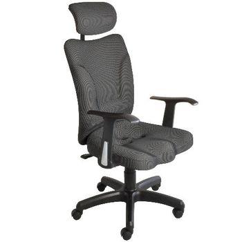 【 凱堡】小酷比專利挺脊美臀辦公椅附頭枕