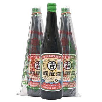 【丸吉】特製釀造 甲等壼底油  520ml 三瓶入