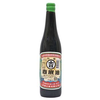 【丸吉】特製釀造 甲等壼底油 520ml