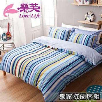 【樂芙】海洋特調 抗菌 純棉 雙人加大床包被套組