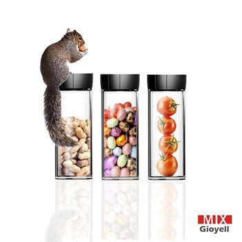 MIX米克斯 STORAGE 三入密封瓶 0.16L(極簡黑)