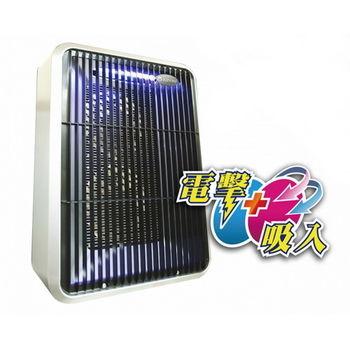 【KINYO】吸入式+電網 二合一強效捕蚊燈KL-122