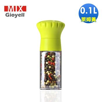 【MIX米克斯】CROWN可調式胡椒研磨瓶 0.1L(萊姆黃)