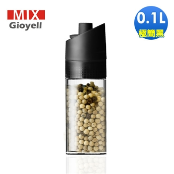 【MIX米克斯】CROWN可調式胡椒研磨瓶 0.1L(極簡黑)
