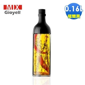 【MIX米克斯】OILVGAR油醋瓶 0.16L(極簡黑)