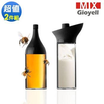 【米克斯】超值二件組蜜糖瓶0.1L+奶精瓶0.16L(極簡黑)
