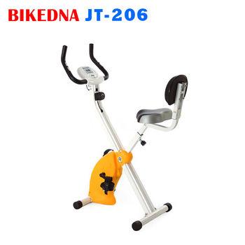 【BIKEDNA】JT-206 八段式磁控健身車