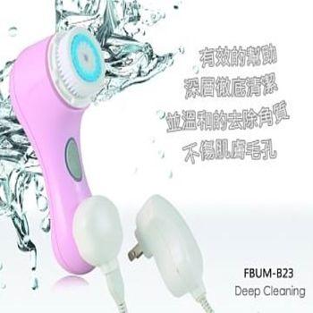 【白朗】聲波洗顏機FBUM-B23