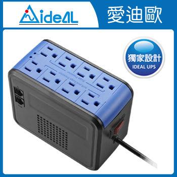 愛迪歐IDEAL  PSC-1000 穩壓器-靚酷藍