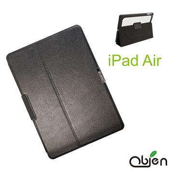 Obien iPad Air 真皮鋁質背板保護套