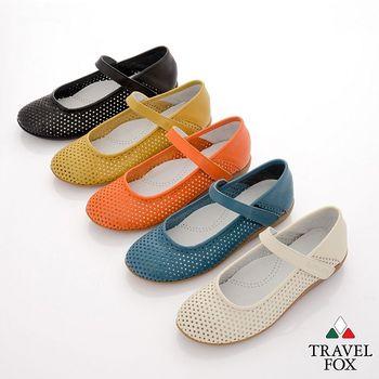 Travel Fox(女) 旅狐鞋 寶貝的淺口洞洞牛皮娃娃鞋