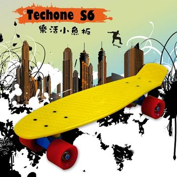 TECHONE Fish skateboard 樂活小滑板