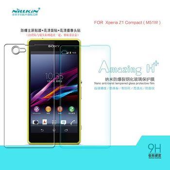NILLKIN SONY Z1 Compact 4G LTE防爆膜