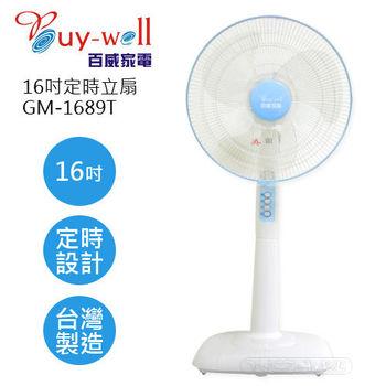 【百威】16吋定時立扇GM-1689T