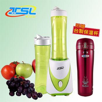 【TSL 新潮流】隨行杯果汁機(一機兩杯)附贈濃卡保溫杯