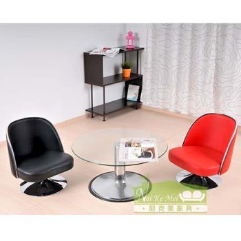 【NaiKeMei】微笑旋轉和室椅/咖啡椅